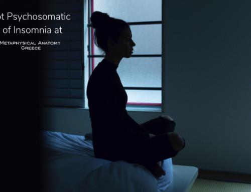 Αϋπνία: Ψυχοσωματικές Αιτίες κατά ΜΑΤ