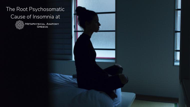 Αϋπνία: Ψυχοσωματικές Αιτίες κατά ΜΑΤ | Metaphysical Anatomy Greece